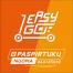 """Elektrinių paspirtukų nuoma Anykščiuose """"EASY GO"""""""